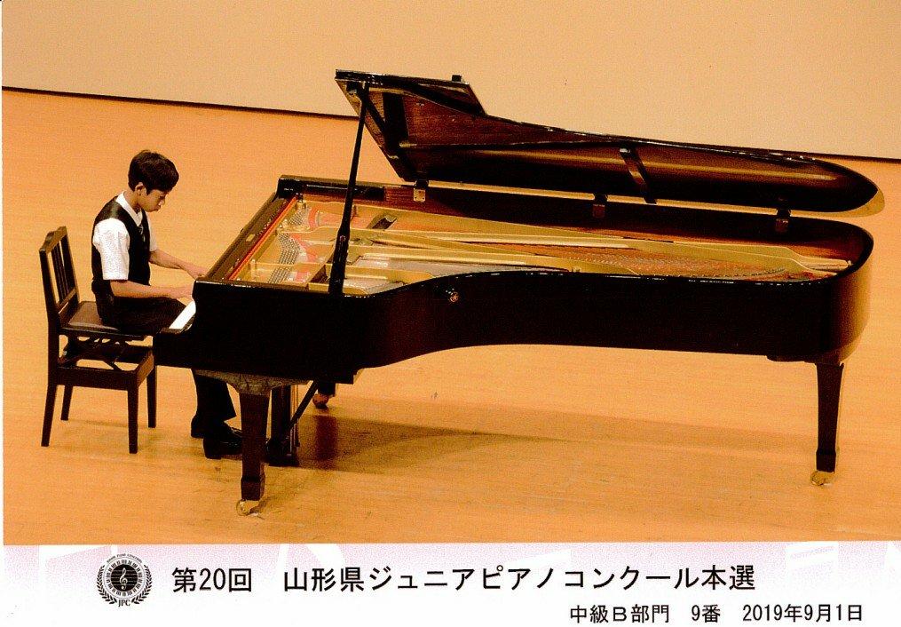 宮城 県 ジュニア ピアノ コンクール 第4回YJPC受賞結果(地区予選) -
