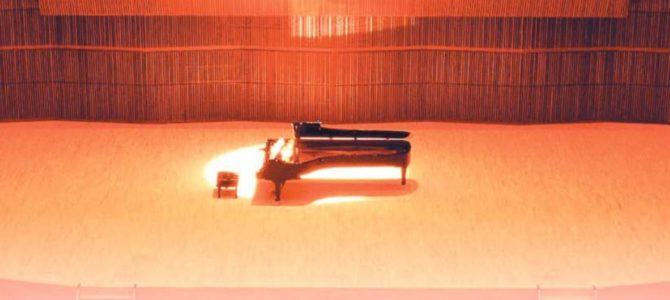 2021年 第21回 山形県ジュニアピアノコンクール
