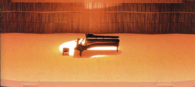 【緊急】2021 山形県ジュニアピアノコンクール本選について